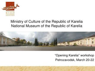 Ministry of Culture of the Republic of Karelia  National Museum of the Republic of Karelia