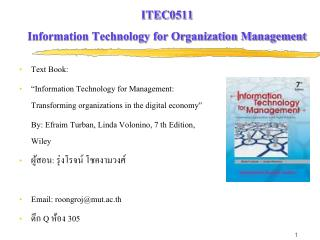 ITEC0511 Information Technology for Organization Management