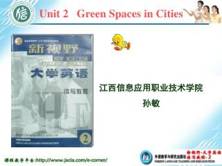 Unit 2   Green Spaces in Cities