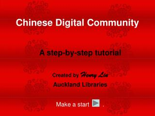 Chinese Digital Community