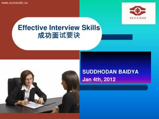 Effective Interview Skills 成功面试要诀