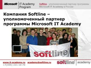 it-academy.ru academy@softline.ru +7(495) 221-10-70
