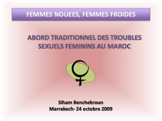 FEMMES NOUEES, FEMMES FROIDES