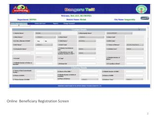 Online  Beneficiary Registration Screen