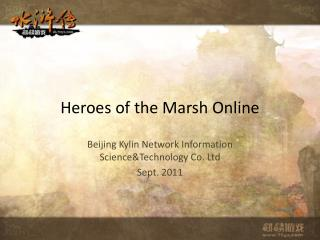 Heroes of the Marsh Online
