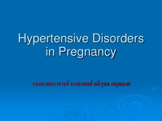 Hypertensive Disorders in Pregnancy
