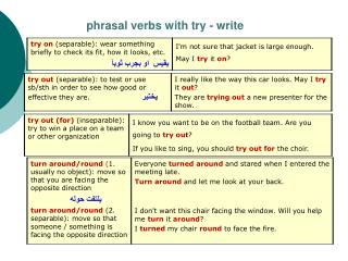 phrasal verbs with  try  -  write