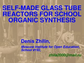 SELF-MADE GLASS TUBE REACTORS FOR SCHOOL ORGANIC SYNTHESIS