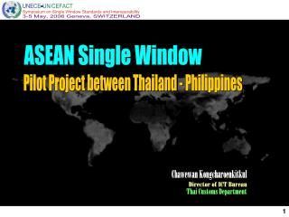 ASEAN Single Window