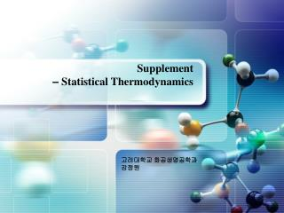 Supplement  –  Statistical Thermodynamics