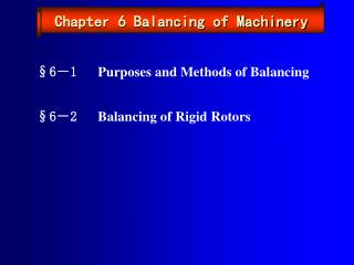 §6 - 1 Purposes and Methods of Balancing