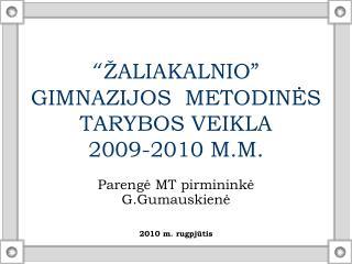 """"""" ŽALIAKALNIO"""" GIMNAZIJOS  METODINĖS TARYBOS VEIKLA  200 9 -20 10  M.M."""