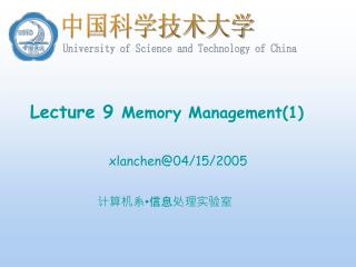 Lecture 9  Memory Management(1)