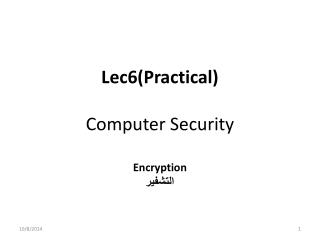 Lec6(Practical) Computer Security
