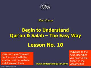 Short Course  Begin to Understand  Qur'an & Salah – The Easy Way Lesson No. 10