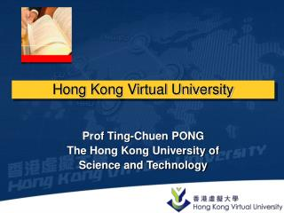 Hong Kong Virtual University