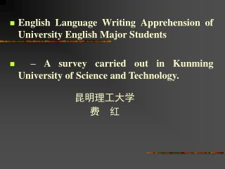 English Language Writing Apprehension of University English Major Students