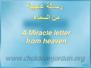 A  Miracle letter  from heaven