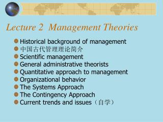 Lecture 2  Management Theories
