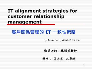IT alignment strategies for customer relationship management