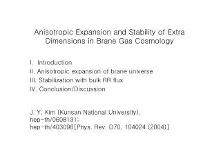 Anisotropic Expansion and Stability of Extra Dimensions in Brane Gas Cosmology