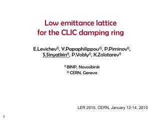 Low emittance lattice for the CLIC damping ring
