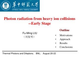 Photon radiation from heavy ion collisions --Early Stage