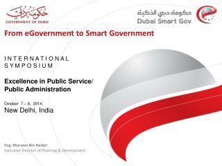 From eGovernment to Smart Government