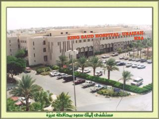 KING SAUD HOSPITAL- UNAIZAH-KSA