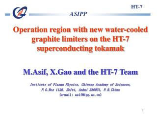 Operation region with  new water-cooled  graphite limiters on the HT-7  superconducting tokamak