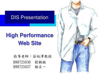 DIS Presentation