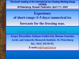 Experience  of short-range (1-5 days) numerical ice forecasts for the freezing seas .