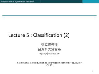 Lecture 5 : Classification (2)