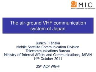The air-ground VHF communication system of Japan