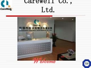 Carewell Co., Ltd.