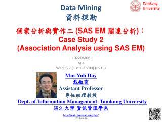 Data Mining 資料探勘