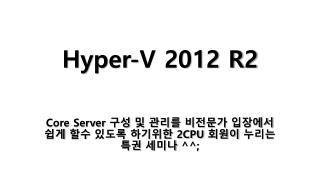 Hyper-V 2012 R2