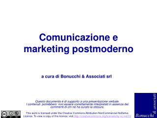 Comunicazione e marketing postmoderno