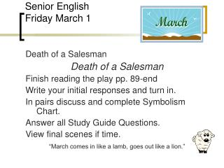 Senior English Friday March 1