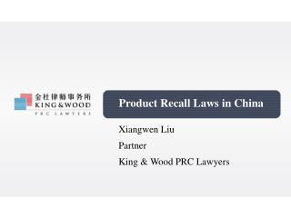 Product Recall Laws in China