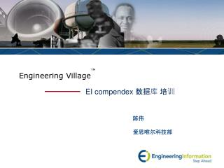 "Engineering Village â""¢"