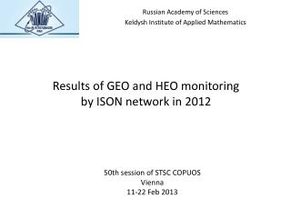 Results of GEO and HEO monitoring by ISON network in 201 2