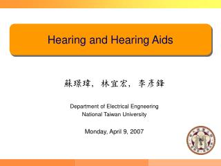 Hearing and Hearing Aids