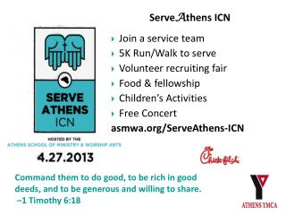 Serve A thens  ICN  Join a service team 5K Run/Walk to serve Volunteer recruiting fair