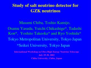 Study of salt neutrino detector for GZK neutrinos
