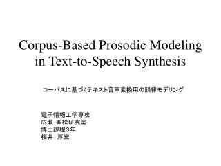 Corpus-Based Prosodic Modeling in Text-to-Speech Synthesis