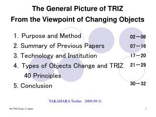 The General Picture of TRIZ  From the Viewpoint of Changing Objects