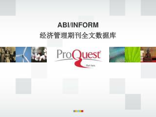 ABI/INFORM  经济管理 期刊 全文数据库