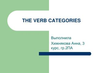 THE VERB CATEGORIES