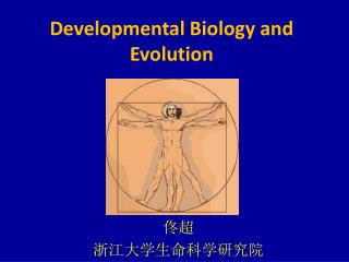 Developmental Biology and Evolution